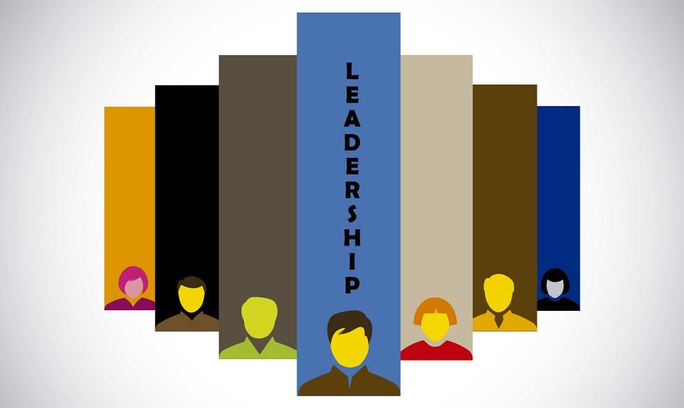 philosophy of educational leadership